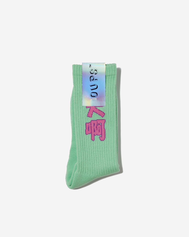 Oups Socks