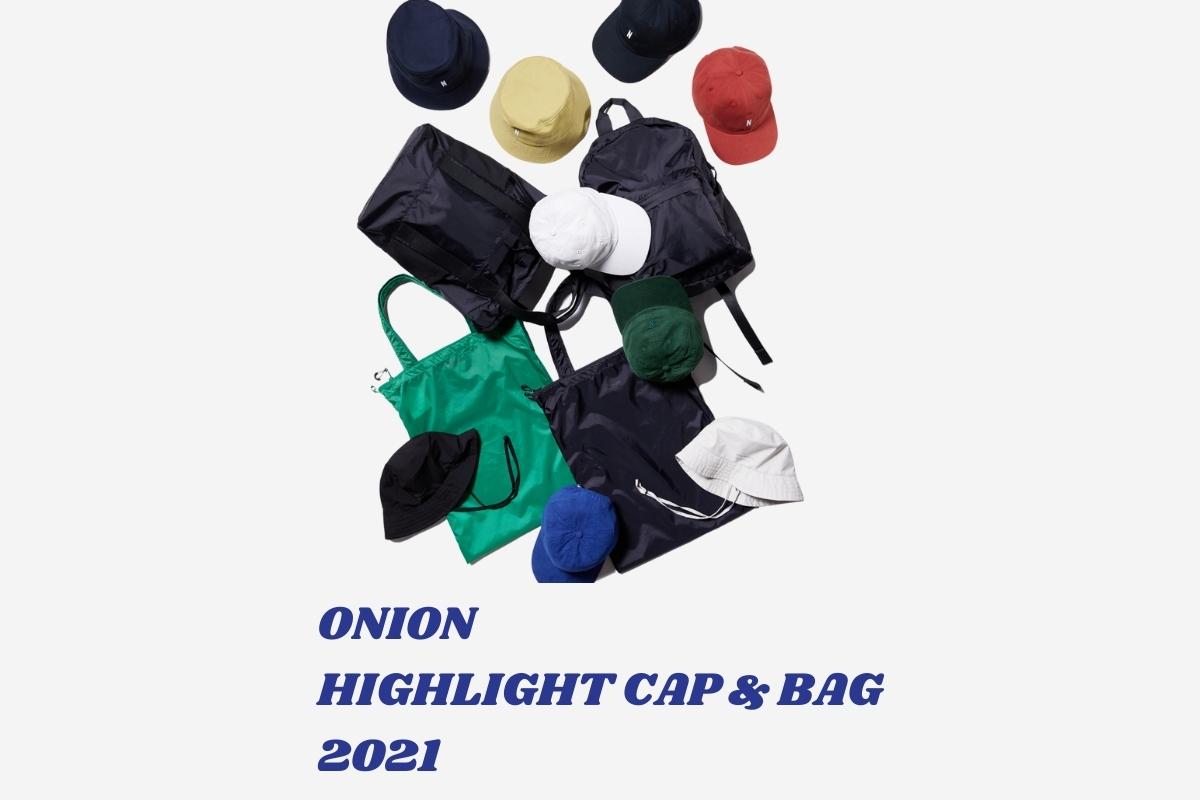 รวมไอเทม หมวกและกระเป๋า น่าซื้อในราคาไม่เกิน 3,000 บาทที่ร้าน Onion มาเลือกชมกันได้เลย !